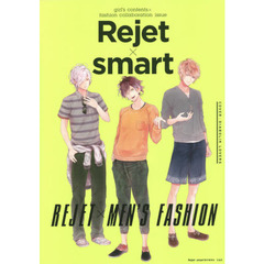 Rejet×smart girl's contents×fashion collaboration issue REJET×MEN'S FASHION