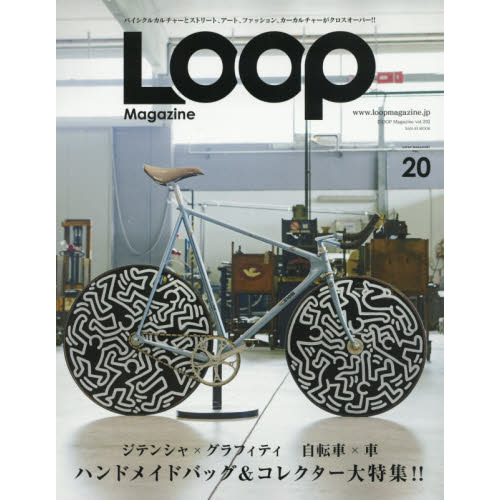 LOOP Magazine vol.20