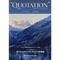 QUOTATION SPECIAL ISSUE by YOSUKE AIZAWA (QUOTATION Worldwide Creative Journal)