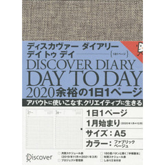 DISCOVER DAY TO D'20