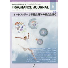 FRAGRANCE JOURNA 470