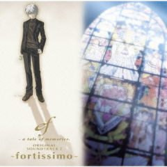 ef-a tale of memories.ORIGINAL SOUNDTRACK2 ~fortissimo~