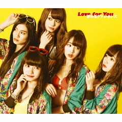 Love for You(初回生産限定盤A)
