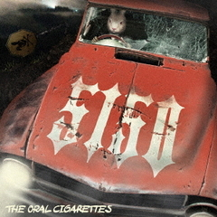 THE ORAL CIGARETTES/5150(初回盤)
