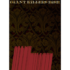 GiANT KiLLERS(初回生産限定盤)