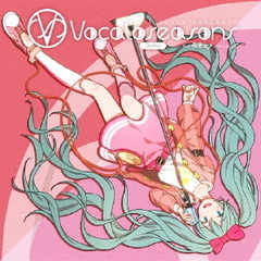 EXIT TUNES PRESENTS Vocaloseasons feat.初音ミク~Spring~