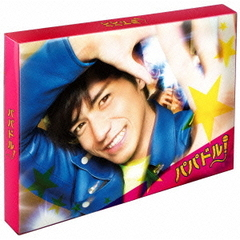 パパドル! Blu-ray BOX(Blu-ray Disc)