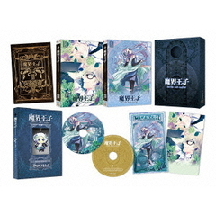 魔界王子 devils and realist 3(Blu-ray Disc)