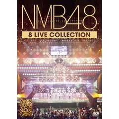 NMB48/NMB48 8 LIVE COLLECTION