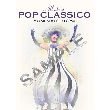 松任谷由実/All about POP CLASSICO<セブンネット限定:オリジナルクリアファイル(A4サイズ)付き>(Blu-ray Disc)