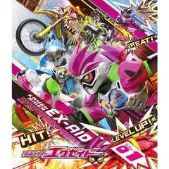 仮面ライダーエグゼイド Blu-ray COLLECTION 1(Blu-ray Disc)