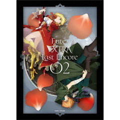 Fate/EXTRA Last Encore 2 <完全生産限定版>(Blu-ray Disc)