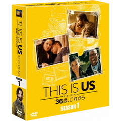 THIS IS US/ディス・イズ・アス 36歳、これから (シーズン1) <SEASONSコンパクト・ボックス>