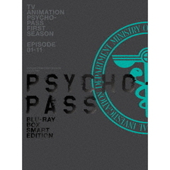 PSYCHO-PASS サイコパス 新編集版 Blu-ray BOX Smart Edition(Blu-ray Disc)