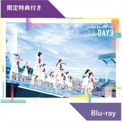 乃木坂46/6th YEAR BIRTHDAY LIVE Day 3 Blu-ray 通常盤<セブンネット限定特典:生写真(大園桃子・齋藤飛鳥・高山一実・堀未央奈)付き>(Blu-ray Disc)