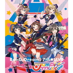 TOKYO MX presents 「BanG Dream! 7th☆LIVE」 DAY 3:Poppin' Party 「Jumpin' Music♪」(Blu-ray)