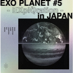 EXO/EXO PLANET #5 -EXplOration- in JAPAN <初回生産限定盤>(DVD)