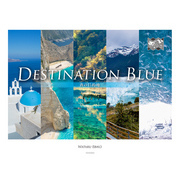DESTINATION BLUE 青の目的地 (The Earth Symphony)