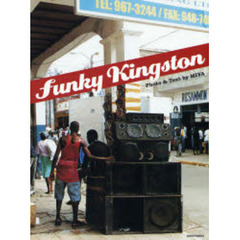 Funky Kingston