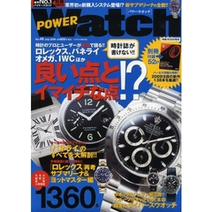POWER Watch  46
