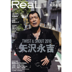 ReaL MySpace From JP. Vol.001 特集矢沢永吉