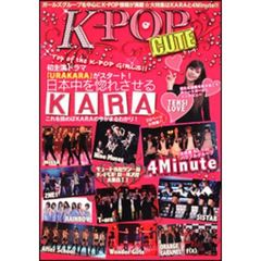 K-POP CUTE vol.1