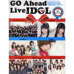 GO Ahead Live IDOL Live IDOL Photo BooK