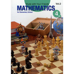 MATHEMATICS for Elementary School 4th grade Vol.2