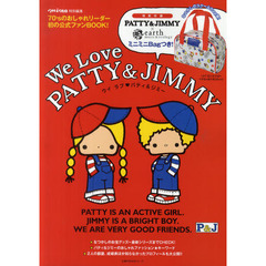 We Love PATTY&JIMMY PATTY&JIMMY × earth music&ecologyミニミニBagつき!