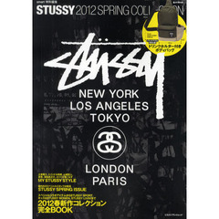STUSSY 2012SPRING COLLECTION