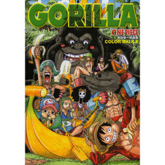 ONE PIECE 尾田栄一郎画集 COLOR WALK 6 GORILLA