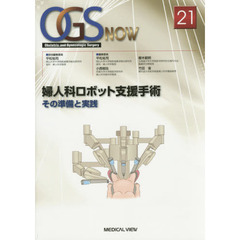 OGS NOW Obstetric and Gynecologic Surgery 21