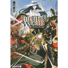 THE FIFTH WORLD 5