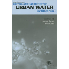 Control and Management of Urban Water Environment