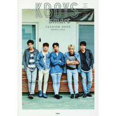 KBOYS×smart FASHION BOOK 2016SPRING & SUMMER 春夏の着こなしISSUE