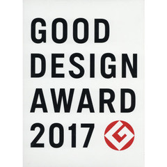 GOOD DESIGN AWARD YEAR BOOK 2017