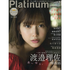 Platinum FLASH Vol.4