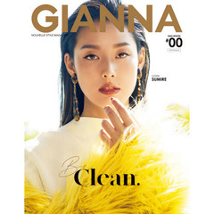 GIANNA #00(2020WINTER) Be Clean.