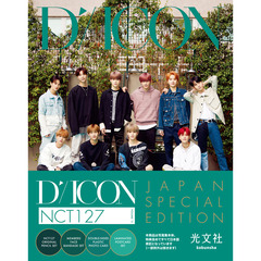 Dicon vol.5 NCT127写真集『NCT127 ,AND CITY OF ANGEL』JAPAN EDITION