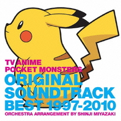 TV ANIME POCKET MONSTERS ORIGINAL SOUNDTRACK BEST 1997-2010