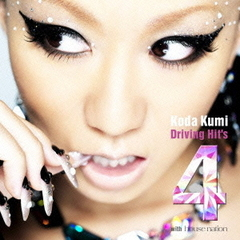 Koda Kumi Driving Hit's 4 with house nation