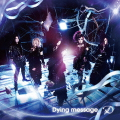 Dying message(Type-B)