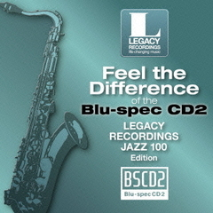 聴き比べ体感!Blu-spec CD2×CD Legacy Recordings Jazz編