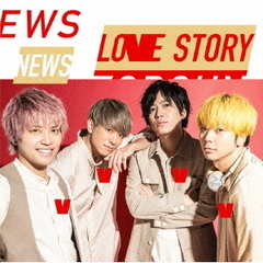 NEWS/Love Story / トップガン(Love Story盤/CD+DVD)
