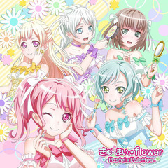 Pastel*Palettes/きゅ~まい*flower【Blu-ray付生産限定盤】