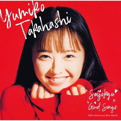 高橋由美子/最上級 GOOD SONGS [30th Anniversary Best Album](通常盤/CD)