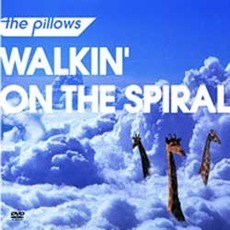 the pillows/WALKIN' ON THE SPIRAL