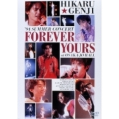 光GENJI/SUMMER CONCERT '94 FOREVER YOURS at OSAKAJO HALL