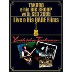 吉田拓郎/TAKURO& his BIG GROUP with SEO 2005 Live & His RARE Films