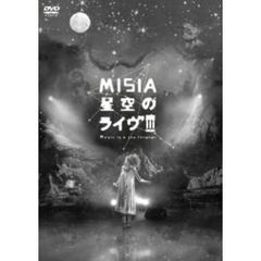 MISIA/星空のライヴ III ~Music is a joy forever~